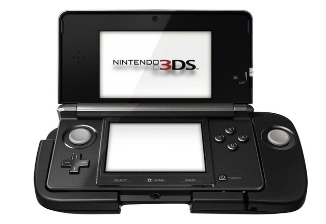 Nintendo Circle Pad Pro