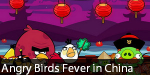 china angry birds